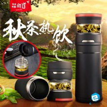 On-the-Go Insulated Tea Water Bottle with Strainer