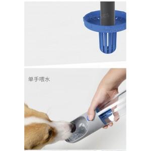 Travel Water Filtration Outdoor Bottle For Pet Auto Dog Mug Water Bottle Drinking Dispenser